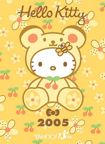 Hello Kitty x Yahoo e-cards 2005