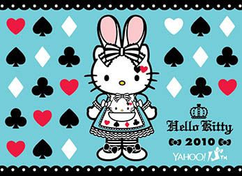 Hello Kitty x Yahoo e-cards 2010