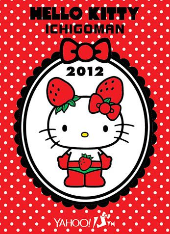 Hello Kitty x Yahoo e-cards 2012