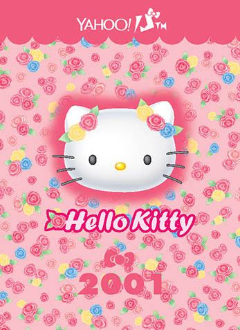 Hello Kitty x Yahoo e-cards 2001