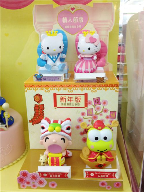Hello Kitty's Hello Party at 7 Eleven in Hong Kong | modeS ...