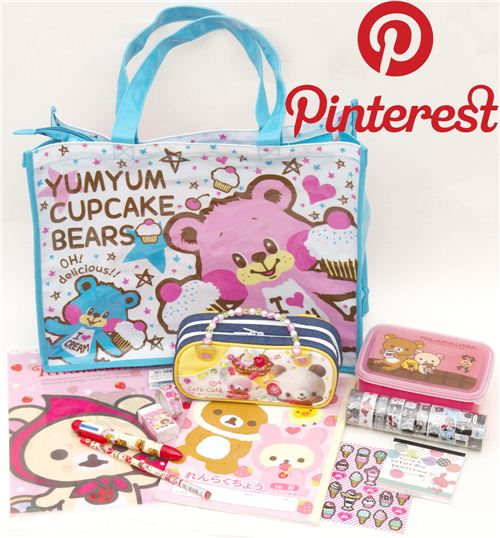 The winner of our Pinterest giveaway gets this kawaii stationery set