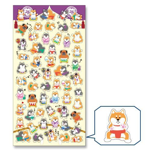 cute kawaii dog animal as sumo wrestler stickers by Mind Wave