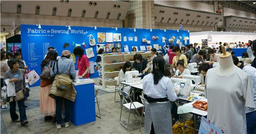 A quick glance at the Fabric & Sewing World on the Japan Hobby Show 2013