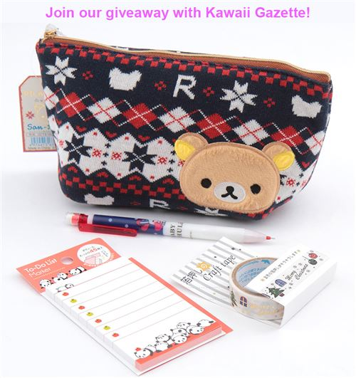 Join our Christmas Giveaway with Kawaii Gazette!