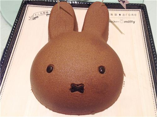 After a yummy DimSum lunch we had delicious Miffy chocolate cake