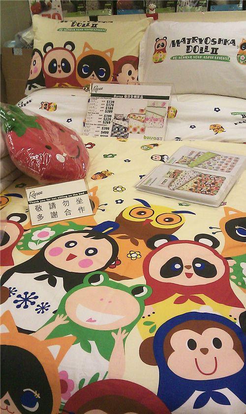 Kokka style bedsheets 1