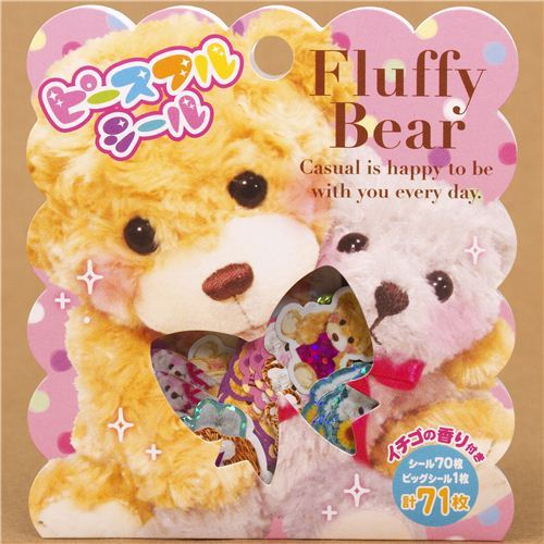 kawaii teddy bear glitter sticker sack from Japan