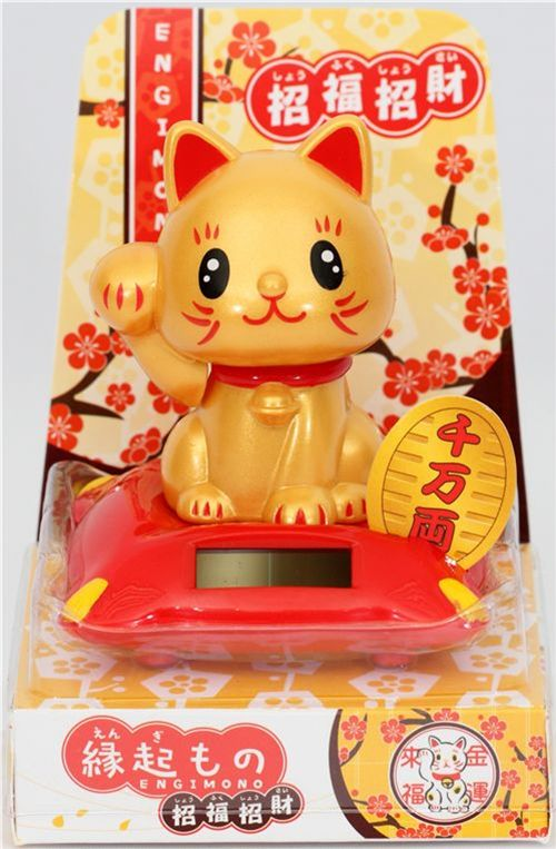Maneki Neko Lucky Cat Nohohon 2