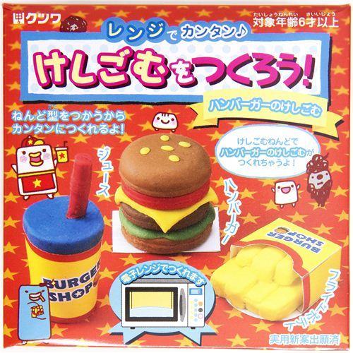 DIY eraser making kit to make yourself Fast Food eraser