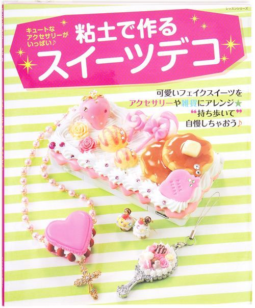 book for crafting & decorating clay sweets