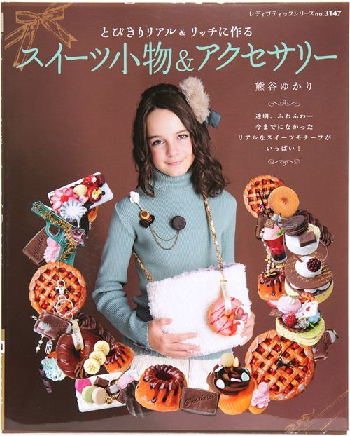 book for crafting clay sweets on intermediate level