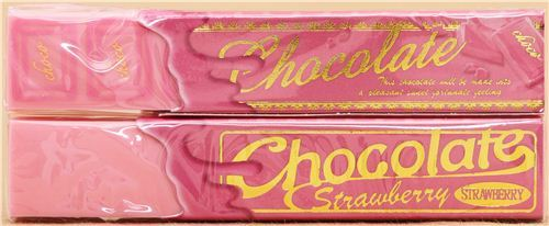 pink strawberry chocolate bar eraser by Q-Lia from Japan