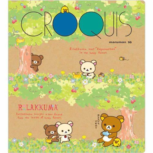 cute Rilakkuma friends flower ring binder notebook sketchbook by San-X