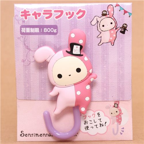 Sentimental Circus rabbit suction cup hook hanger towel hook