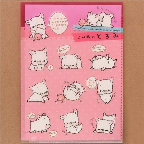pink Toromi bulldog dog A4 plastic file folder