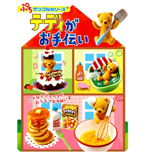 miniature animals baking yummy food