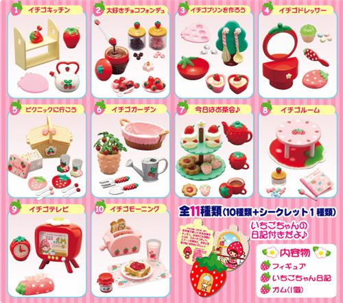 10 different sets with the strawberry theme