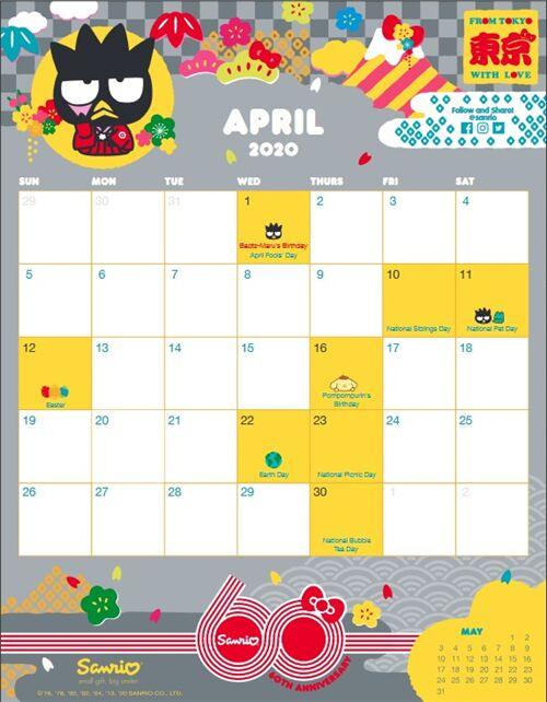 New Sanrio Gudetama Desktop Ring Calendar 2016 from Japan F//S