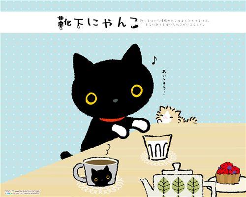 Kutusita Naynko wallpaper with milk and tea