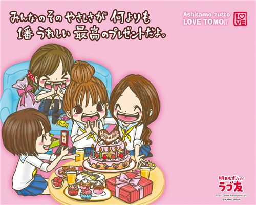 lkawaii girls with birthday cake wallapers