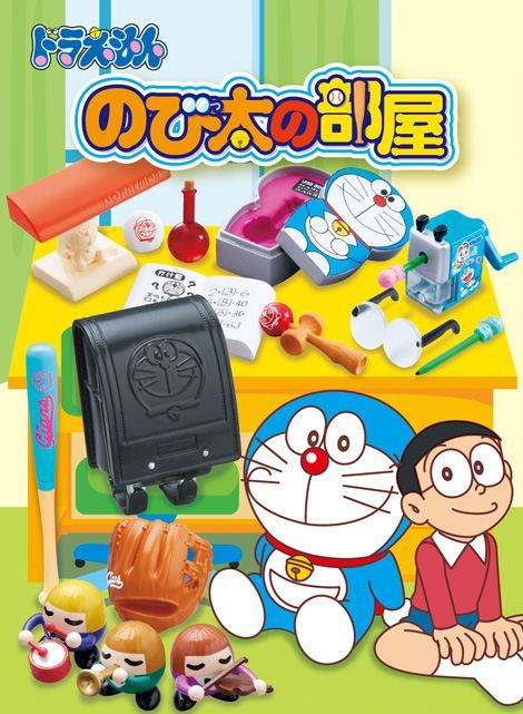 Doraemon Nobita's Room Re-Ment miniature blind box