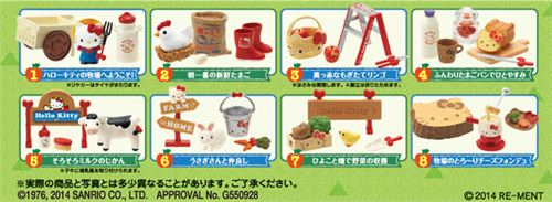 All 8 sets of the Hello Kitty Farm Life Re-Ment