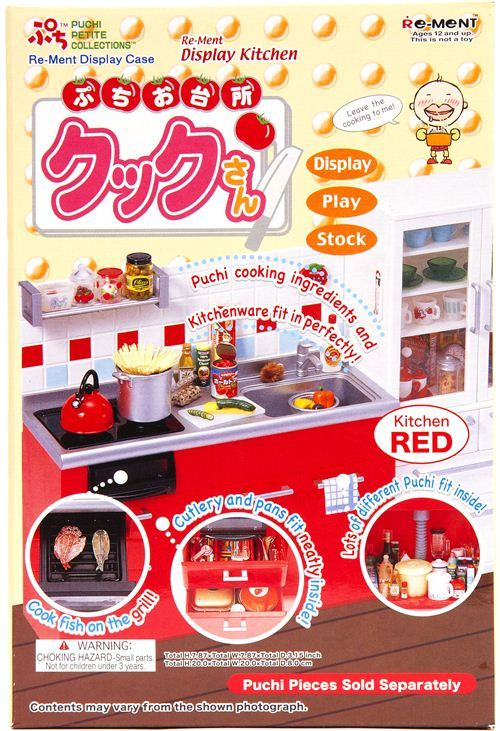 Re-Ment Kitchen Display Miniature Box Puchi Petites