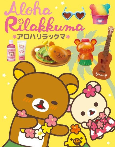 In February the Aloha Rilakkuma Re-Ment will be released