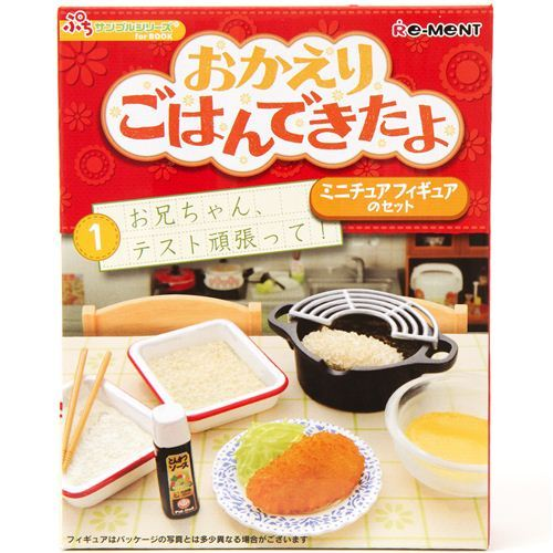 Retro Japanese Meals Re-Ment box Set 1 rice & hash brown