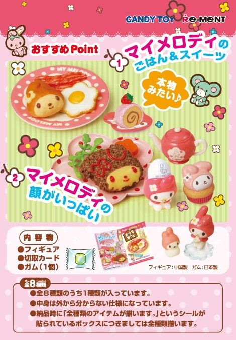 Super cute miniature food and sweet items in the shape of My Melody