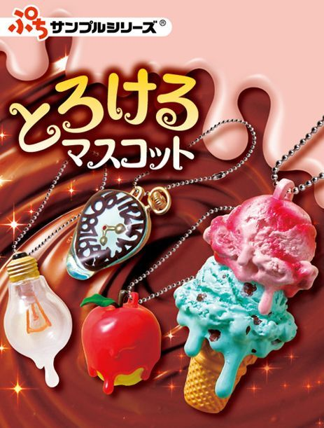 Re-Ment Melting Mascots sweets miniature blind packet