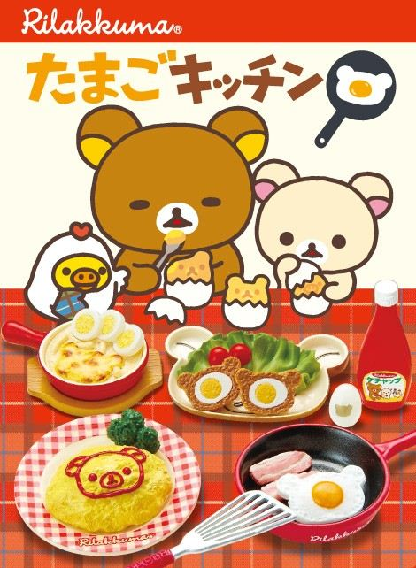 Egg, egg, egg...in the new Rilakkuma Egg Kitchen Re-Ment