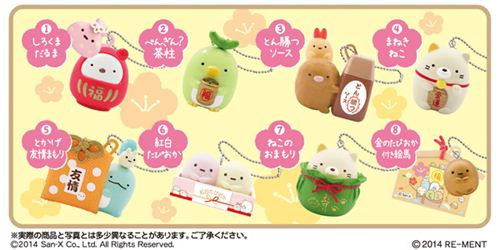 All 8 sets of the Sumikkogurashi Re-Ment