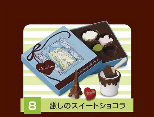 The super cute chocolate box is our favourite