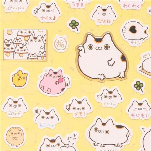 cute Nyanpuku fortune cat stickers by San-X
