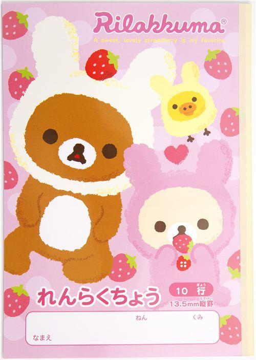 Rilakkuma bear Notepad homework notebook from Japan