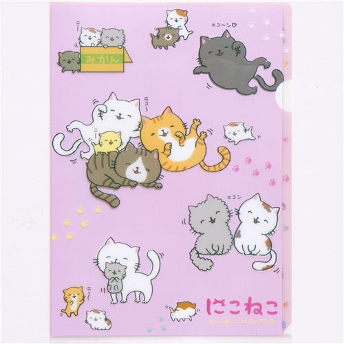 happy cats A4 plastic file folder paw print