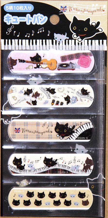 Kutusita Nyanko cat glitter Bandage Band-Aid 10 pcs