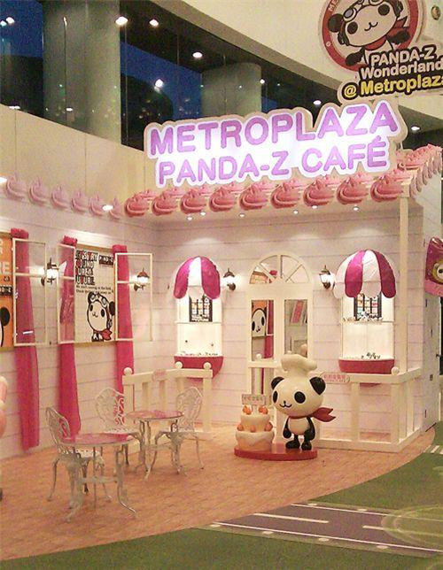 Panda-Z Cafe in Hong Kong shopping mall 1