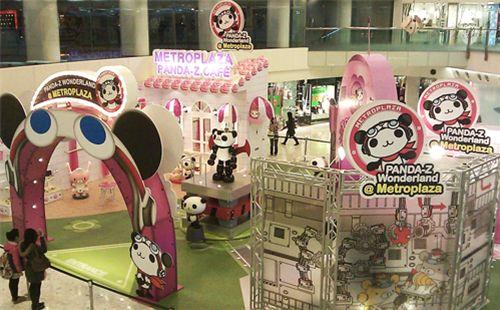 Panda-Z Cafe in Hong Kong shopping mall 3