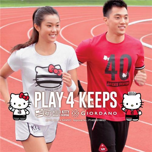 Hong Kong athletes Stephanie Au and Ng Ka Fung advertise for Play 4 Keeps Hello Kitty X Giordano