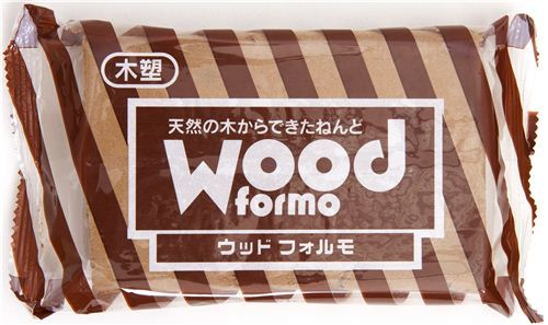 brown soft Wood Formo wooden clay from Japan