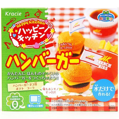 Win the popular hamburger Popin Cookin