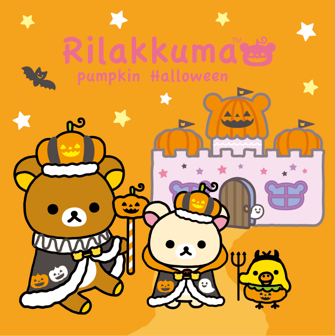 IPhone With A Kawaii Rilakkuma Halloween Wallpaper