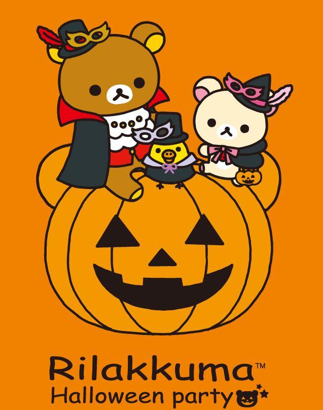 Rilakkuma Halloween Party Wallpaper