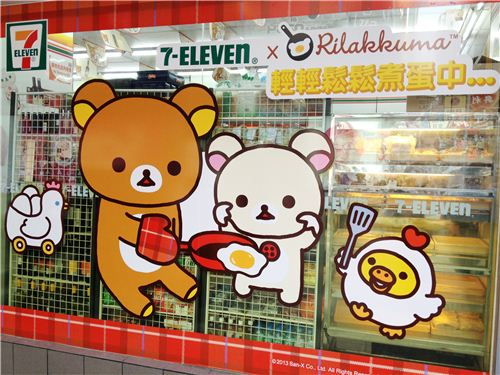 kawaii Rilakkuma egg window decoration for the latest promotion at 7-Eleven