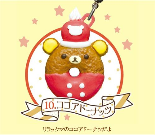 The cute marching band Rilakkuma donut is super cute