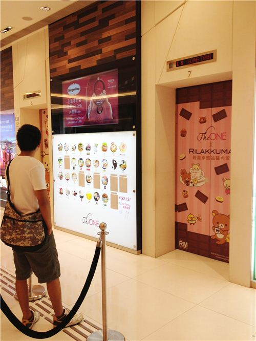 The whole mall is in Rilakkuma mode - even the elevator doors
