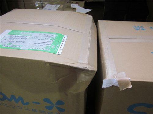 a couple of cartons got damaged